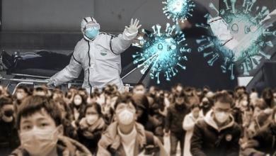 اقوى تطبيق يمنحك معرفة الأماكن التي وصل أليه فايروس كورونا لكي تكون على علم اين أصبح الفيروس