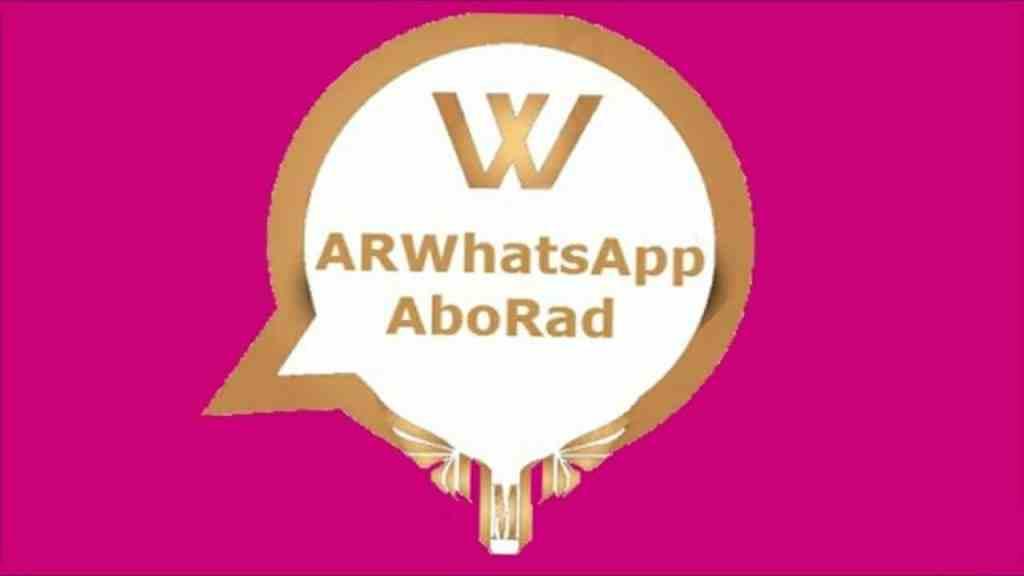 قم بتنزيل تطبيق WhatsApp Abu Raad ضد الحظر اخر اصدار جديد