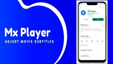 تحميل تطبيق MX Player لترجمة الأفلام و المسلسلات عبر هاتفك الاندرويد