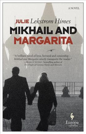 Best Books of 2017   NPR Mikhail And Margarita  A Novel