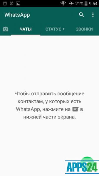 WhatsApp для Android cкачать [бесплатно] на русском