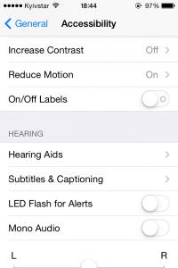 Управление эффектами в iPhone