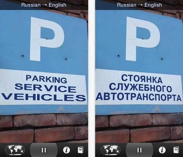 Переводчик текста с фотографии: Google Translate с Word Lens