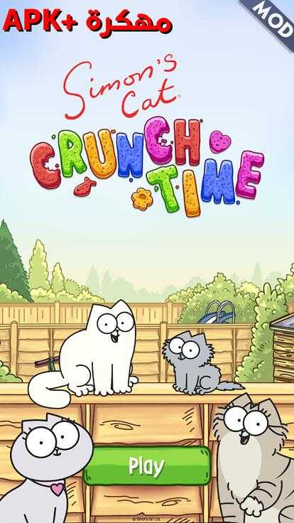 Simon's Cat Crunch Time للاندرويد