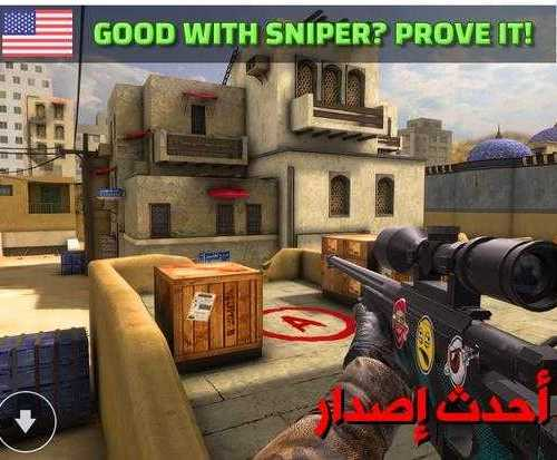 Counter Attack – Multiplayer FPS مهكرة للاندرويد