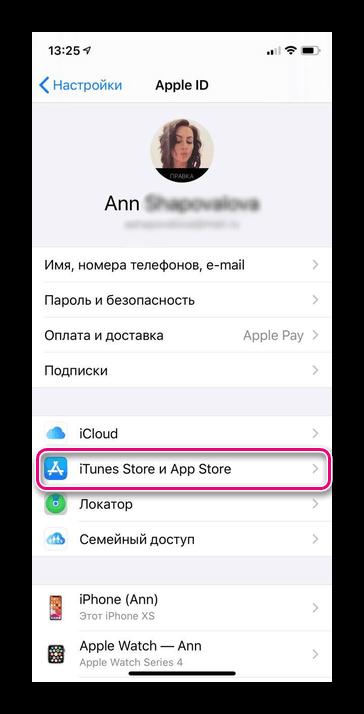 Válassza ki az iTunes Store-t.