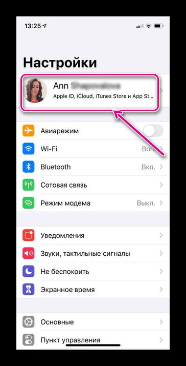 Menjen az iTunes appstore beállításaira