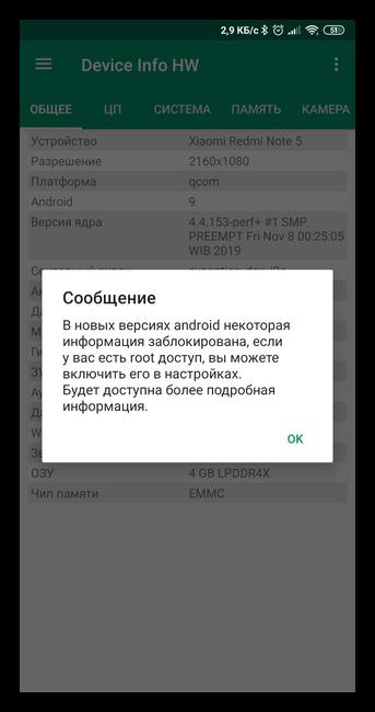 Avvertenza in Info del dispositivo HW