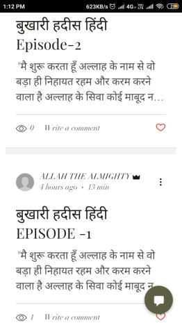 Bukhari Hadees In Hindi - Nusagates