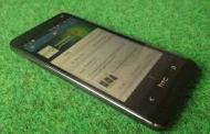 HTC One Max picture leaks