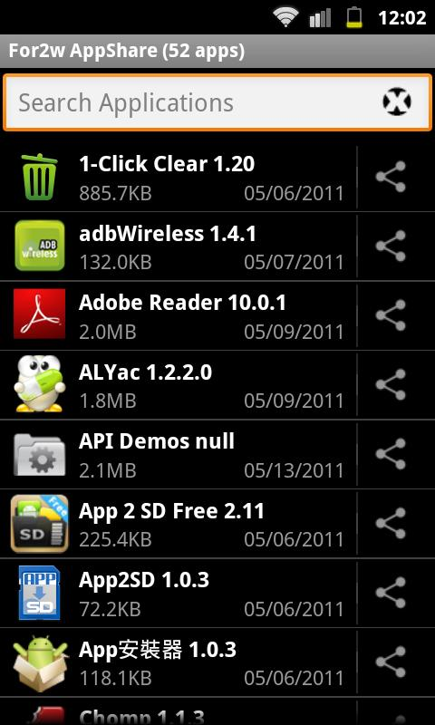 Share apps installation files to other android devices