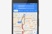 Find parking space using Google Maps