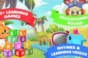 Super School - Android for Education