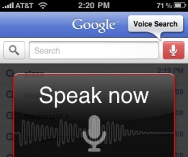 Google Voice Android App- Now Use Google Voice on Your Android Smartphone