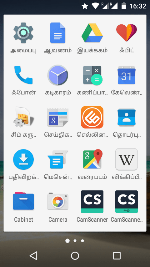 Apps screen
