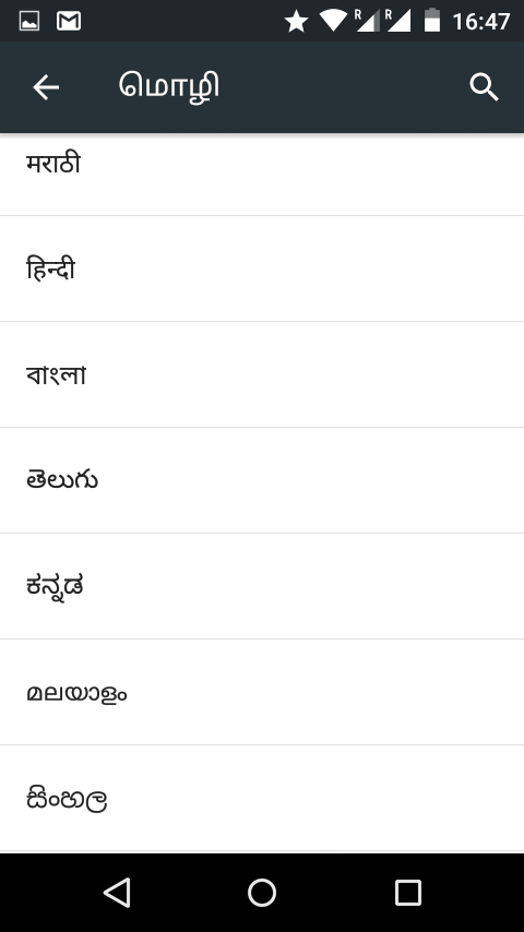 Indian Languages available. Nepali also available.