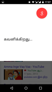 Google Voice waiting for input