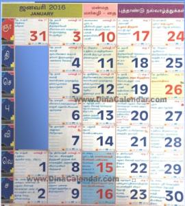 Dina Calendar Monthly