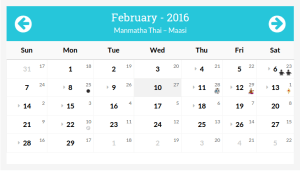 Porkerala Tamil Monthly Calendar