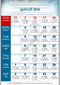 Tamil Calendars Monthly