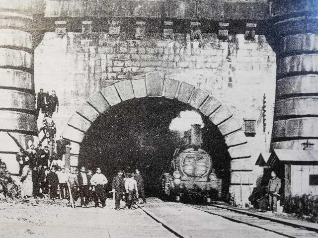 Mezzi di trasporto nel 1848 con Jules Verne e Fogg 1 circumnavigazione della terra