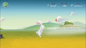 Screenshot Zees Alif Rabbit