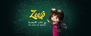 Featured Zee writes the alphabet