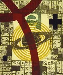 Mao's Orbit, 2007; Intaglio, relief; Image: 18 x 15 inches