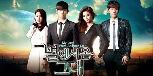 cartel de la serie coreana tu que viniste de las estrellas