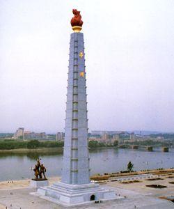 Torre de Juche al lado del rio