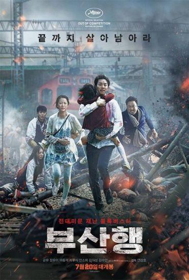 pelicula coreana train to busan