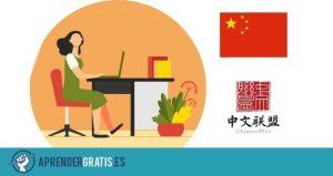 Aprender Gratis | Curso de iniciación en chino mandarín