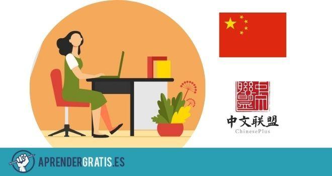 Aprender Gratis   Curso de iniciación en chino mandarín