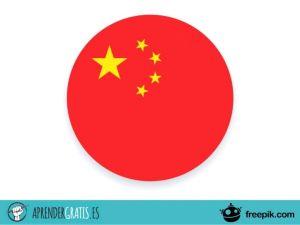 Aprender Gratis | Curso de chino de la CCTV