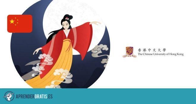Aprender Gratis   Curso sobre la ópera Kunqu