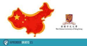 Aprender Gratis   Curso sobre las religiones en China actualmente