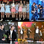 BIGBANG、EXO、TWICEらがノミネート!DATVがゴールデンディスクアワードを独占生中継!