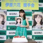 伊原六花が19歳の誕生日に写真集発売会見! ファースト写真集の出来は「100万点です!!」チャームポイントは「腹筋」!?