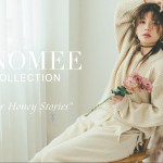 """AAA宇野実彩子とLAYMEEが二度目のコラボ  UNOMEE COLLECTION """"Your Honey Stories""""を発表"""