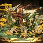 【超強い!】パズドラの緑関羽を大活躍させる使い道とは?