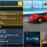【アスファルト8】Ferrari 330 P4の使い道について徹底解説!