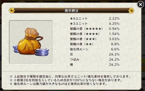 mermedarkouk2 (11)