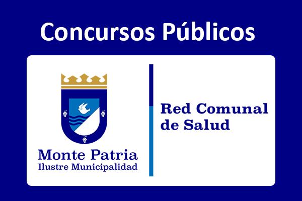 [Concurso Público] Municipalidad de Monte Patria llama a concurso público para proveer cargos de Director(a) de CESFAM.