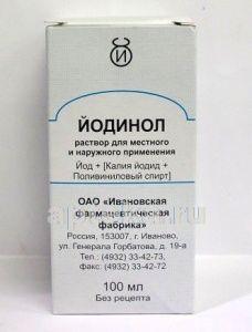 Йодинол в Ташкенте - инструкция по применению, цена ...