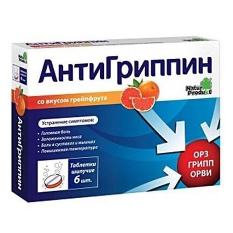 Антигриппин таблетки шипучие Грейпфрут 6 шт цена в