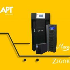 Zigor On-line UPS | Off-line UPS