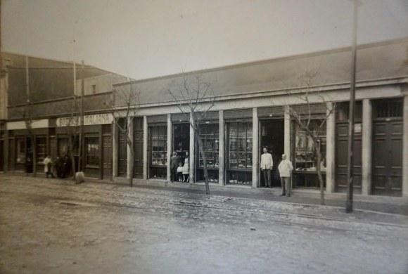 Fotografía del antiguo Almacén San Pablo, donde actualmente se ubica el Banco Estado.