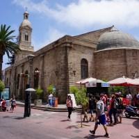 Pasta e Brazza La Serena: Un rincón italiano junto a la catedral