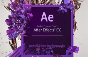 After effects cc 2015 license key