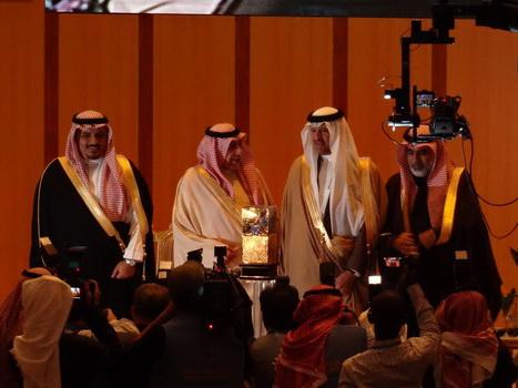 جائزة الامير سلطان بن سلمان للتراث العمراني